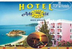Small Hotel Adrovic 3*