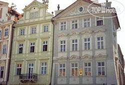 Old Town Square Hotel and Residence 5*