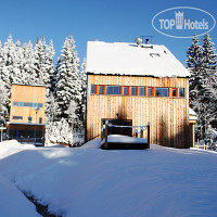 Фото отеля NaturaPark Resort Harrachov 3*