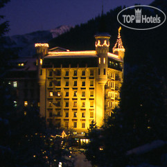 Palace  hotel Gstaad 5*