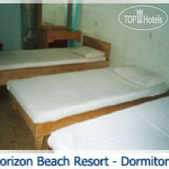 Horizon Beach Backpackers Resort 4*