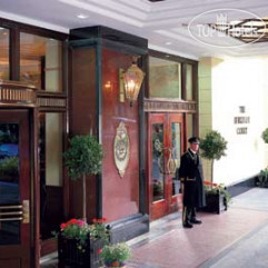 Clyde Court Hotel 4*