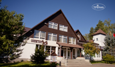 Country Resort 4*