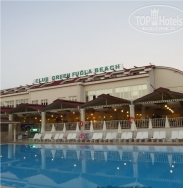 Club Green Fugla Beach HV-1