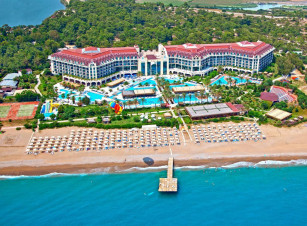 Nashira Resort Hotel & AQUA-SPA 5*