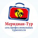Татьяна Мадышева