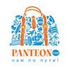 Panteo...Travel