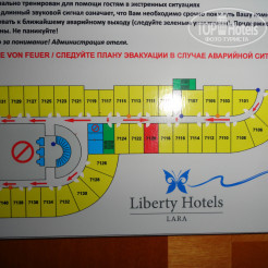Карта отеля Liberty Hotels Lara