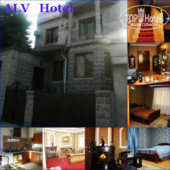 ALV Guesthouse (���)