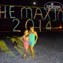 ���� ����� Intourist The Maxim Resort Hotel (������) 5* � ����� (����� - �����), ������