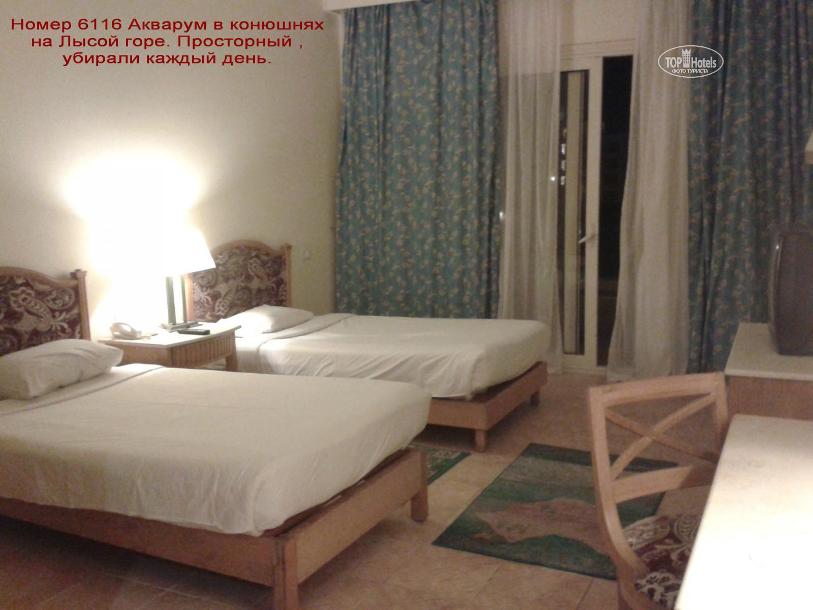 отель tia heights aqua 5 схема отеля
