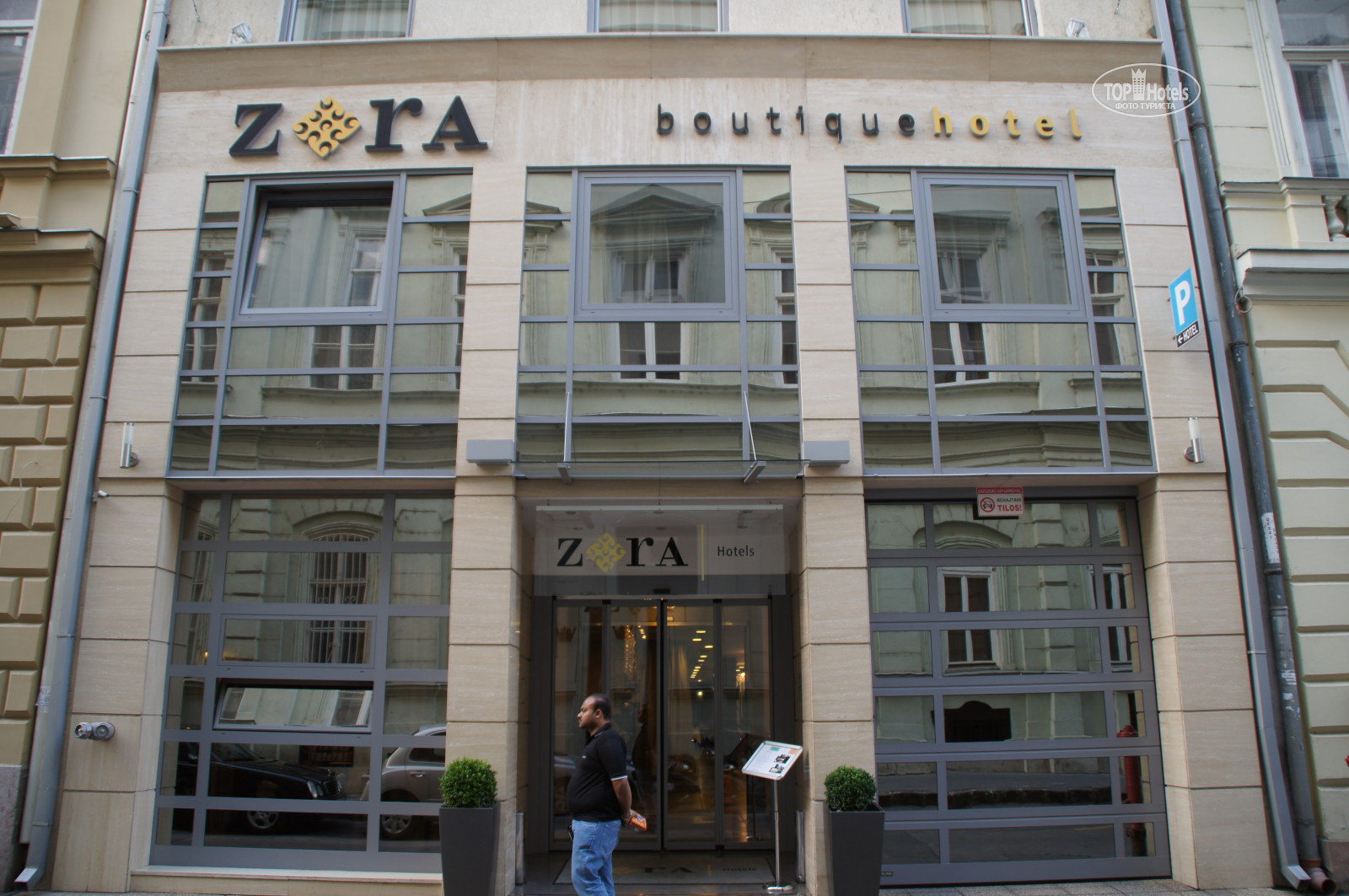 All photos zara boutique hotel budapest 4 rating for Zara hotel budapest