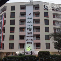 ���� ����� The Three Corners Triton Empire 3* � �������, ������