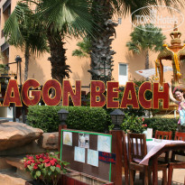Фото отеля Jomtien Dragon Beach Resort 3*