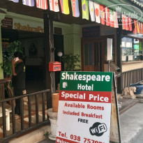 Фото отеля Shakespeare Inn 2*