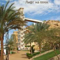 Фото отеля Beach Albatros Resort 4* лифт на пляж