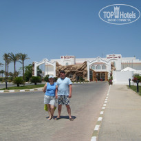 Фото отеля Aurora Sharm Resort  4*