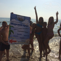 Фото отеля Club Enjoy Beach 3*