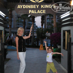 Логотип отеля Aydinbey Kings Palace & Spa