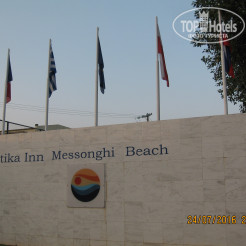 Логотип отеля Messonghi Beach Holiday Resort