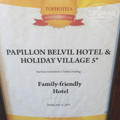Логотип отеля Papillon Belvil Hotels Resort & Spa