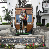 Фото отеля Pirate`s Beach Club HV-1