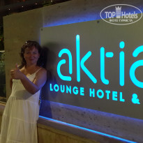 Фото отеля Aktia Lounge Hotel & Spa 5* сентябрь 2016.