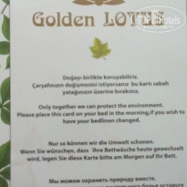 Фото отеля Golden Lotus 4*