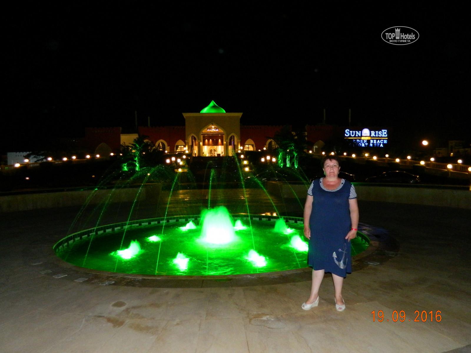 All photos: Hotel photo отеля Sunrise Select Garden Beach Resort ...