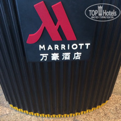 Логотип отеля Sanya Marriott Yalong Bay Resort & Spa