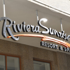 Логотип отеля Riviera Sunrise Resort & SPA ALUSHTA