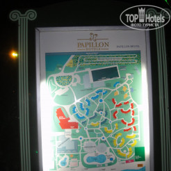 Карта отеля Papillon Belvil Hotels Resort & Spa