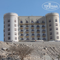 Фото отеля Golden Tulip Khatt Springs Resort & Spa 4* Отель  Golden  Tulip .