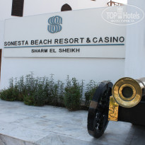 Фото отеля Sonesta Beach Resort & Casino 5*