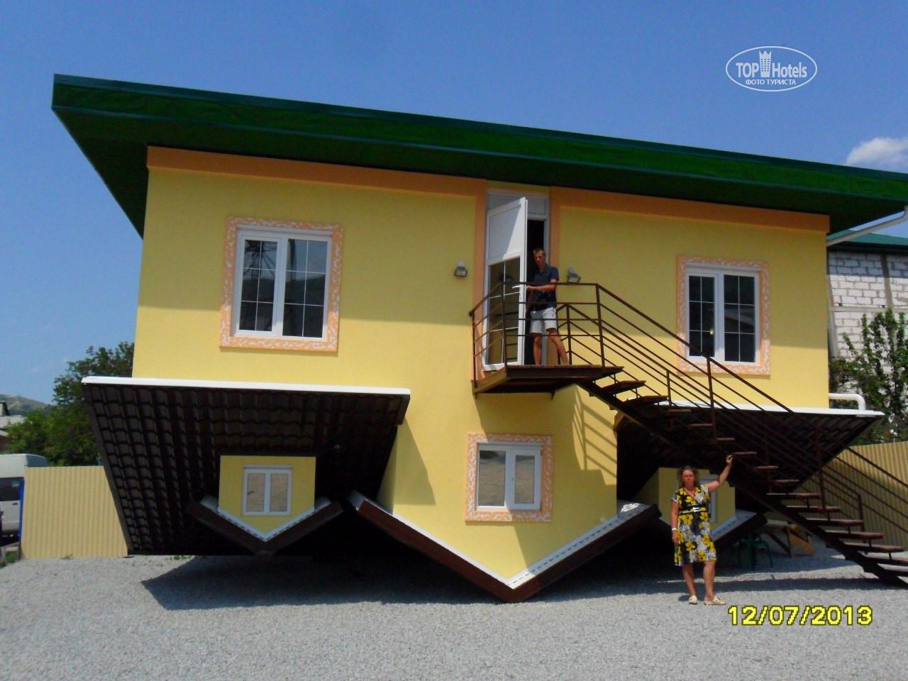Перевернутый дом в кабардинке фото 2