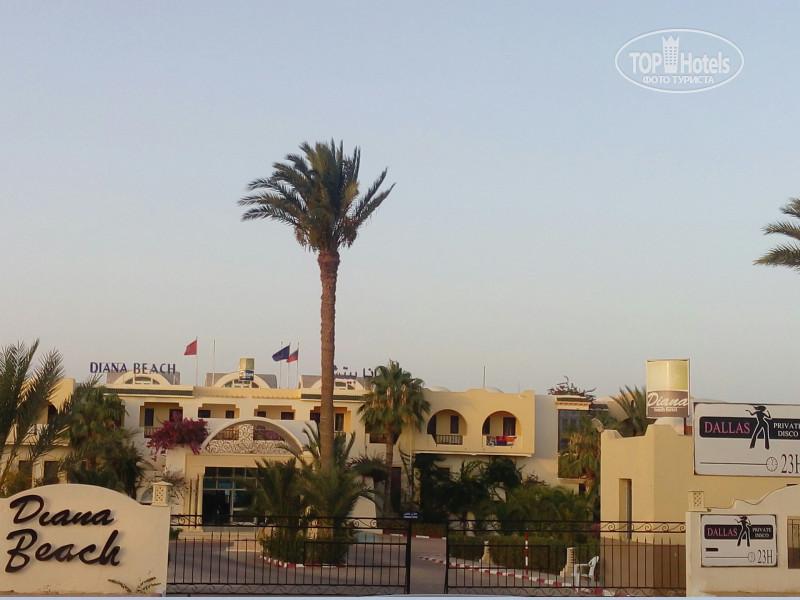 Отепль диана бич тунис