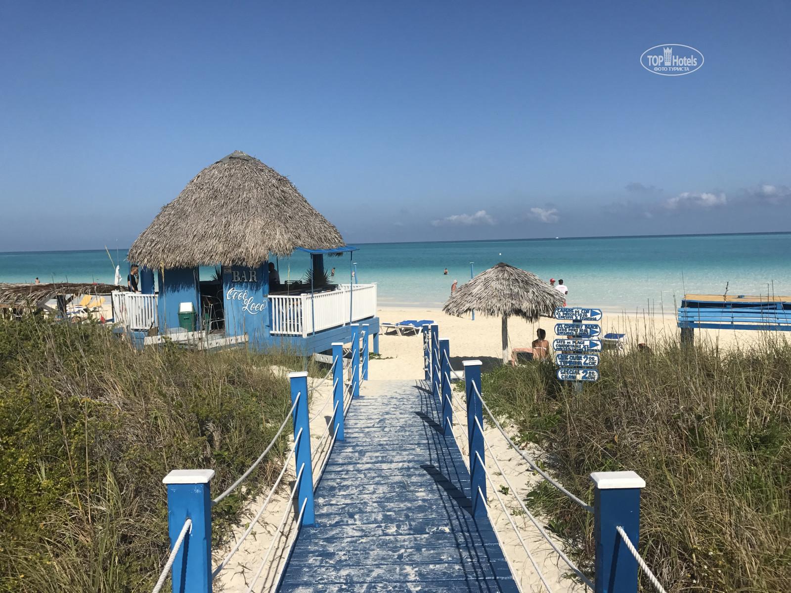Iberostar playa pilar wedding