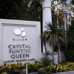 Логотип отеля Crystal Sunrise Queen Luxury Resort & Spa