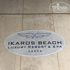 Логотип отеля Ikaros Beach Luxury Resort & Spa