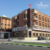 Фото отеля Sharjah Premiere Hotel & Resorts 3* Супермаркет Sharjah Co-op Soriety  рядом с отелем