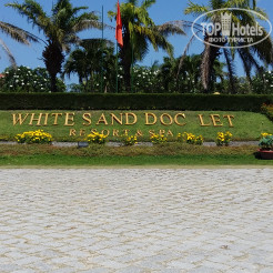 Логотип отеля White Sand Doclet Beach Resort and Spa