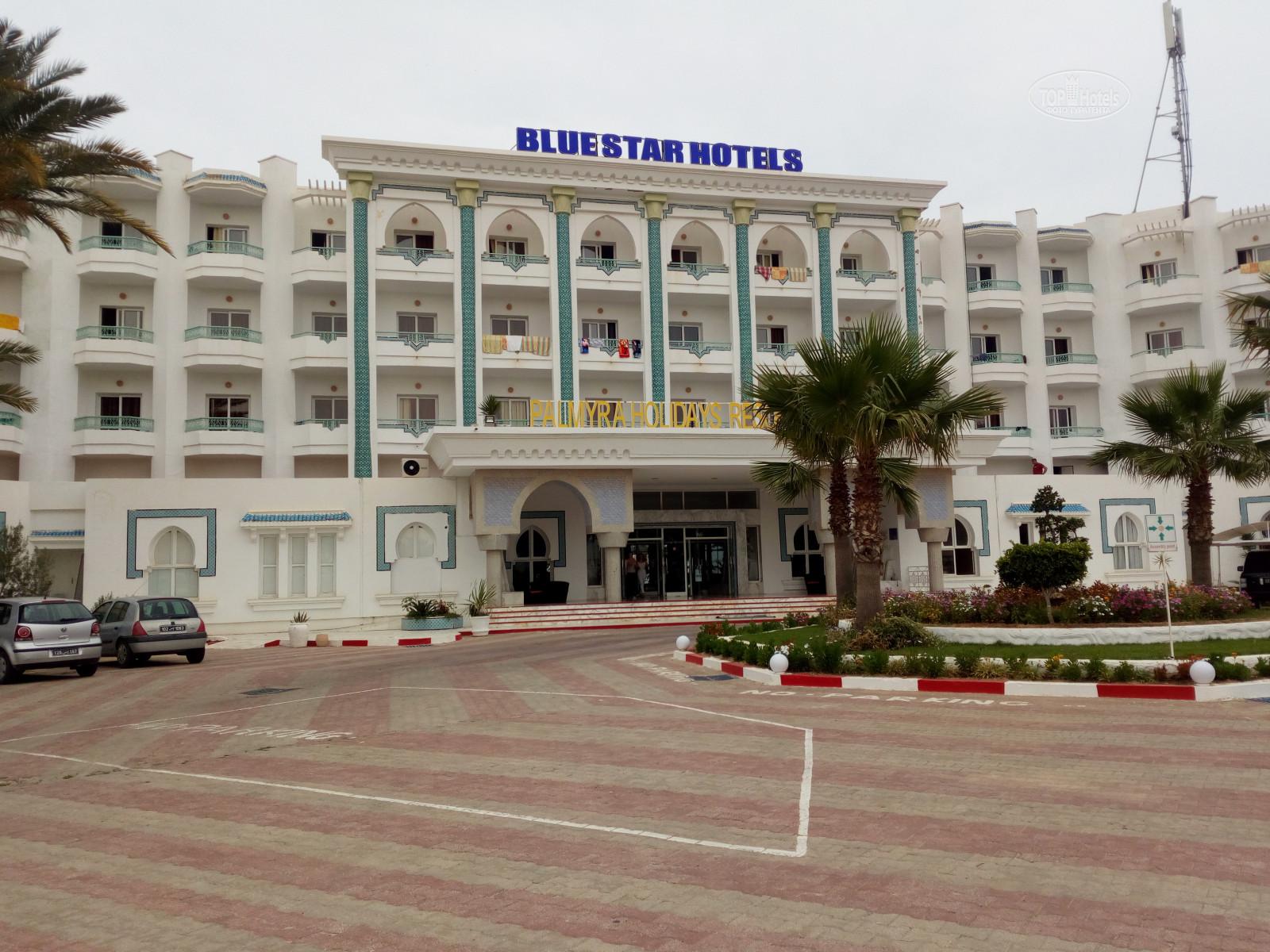 первом фото смотреть картинки муйген отель пальмира виде разумных
