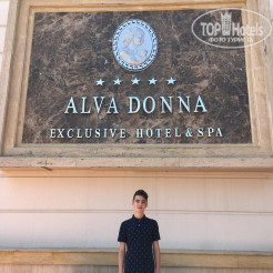 Логотип отеля Alva Donna Exclusive Hotel & Spa