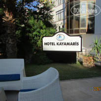 KayaMaris Hotel & Spa 4* - Фото отеля
