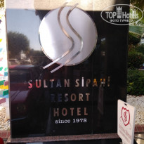 Фото отеля Sultan Sipahi Resort 4*