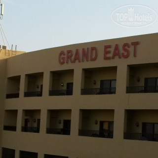 Фото отеля  Grand East Hotel - Resort & Spa Dead Sea 5*