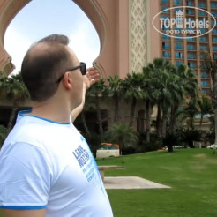 Прочее Atlantis - The Palm