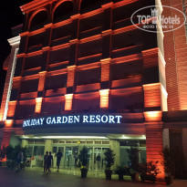 Фото отеля Holiday Garden Resort 5*