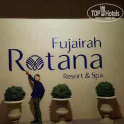 Логотип отеля Fujairah Rotana Resort & Spa - Al Aqah Beach