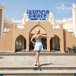 Отель Jasmine Palace Resort & Spa